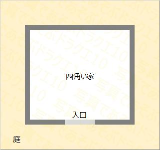 四角い家(間取り)