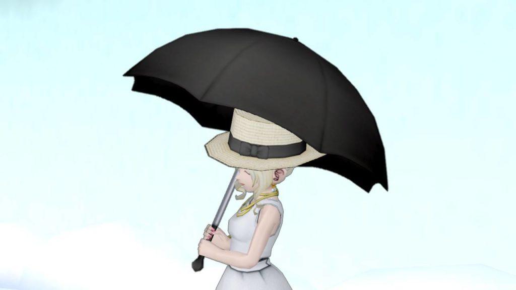 【装備】その他 >かさ「黒い傘」