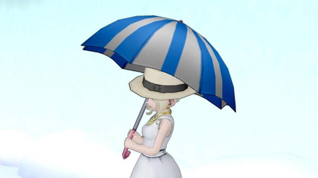 【装備】その他 >かさ「青と白の傘」