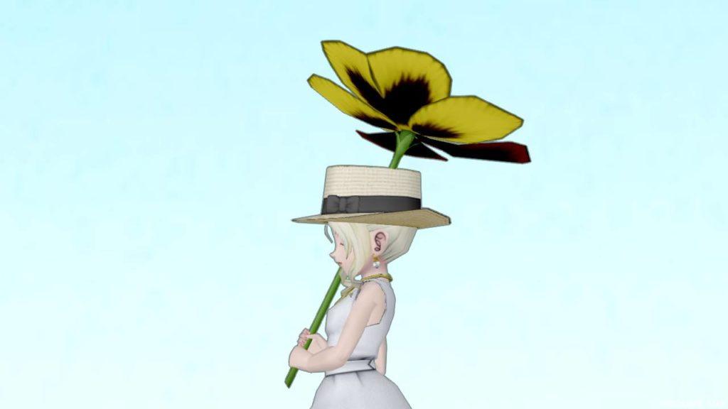 【装備】その他 >かさ「黄色パンジーの傘」