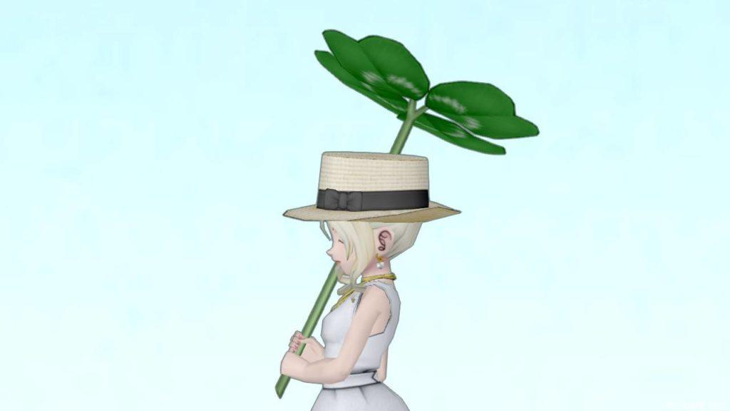 【装備】その他 >かさ「四葉のクローバー傘」