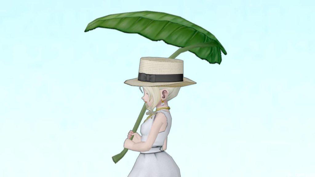 【装備】その他 >かさ「葉っぱの傘」