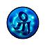 【ドラクエ10】水の宝珠一覧(ドロップモンスター情報あり)