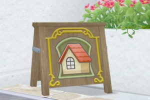 【ハウジングカタログ】家具・庭具・家キットまとめ
