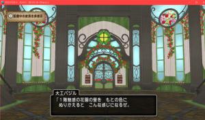 【魅惑の花園の家】1階の壁 1階魅惑の花園の壁 もとの色