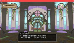 【魅惑の花園の家】1階の壁 1階魅惑の花園の壁 むらさき