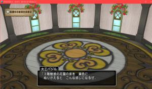 【魅惑の花園の家】3階の床 3階魅惑の花園の床 黄色