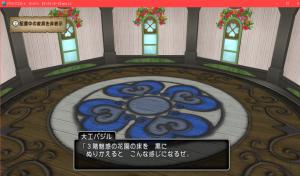 【魅惑の花園の家】3階の床 3階魅惑の花園の床 黒