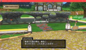 【魅惑の花園の家】フェンス 魅惑の花園の堀 黄色