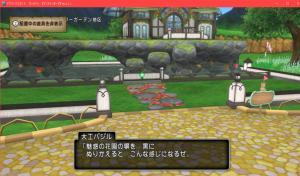 【魅惑の花園の家】フェンス 魅惑の花園の堀 黒