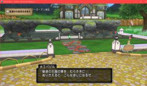 【魅惑の花園の家】フェンス 魅惑の花園の堀 むらさき