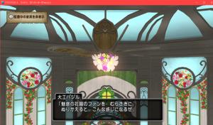 【魅惑の花園の家】天井飾り 魅惑の花園のファン むらさき
