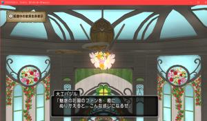 【魅惑の花園の家】天井飾り 魅惑の花園のファン 橙