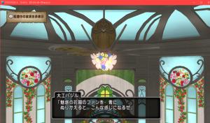 【魅惑の花園の家】天井飾り 魅惑の花園のファン 青