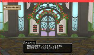 【魅惑の花園の家】テラス用扉 魅惑の花園テラスへの扉 むらさき