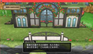 【魅惑の花園の家】テラス用扉 魅惑の花テラスの扉 もとの色