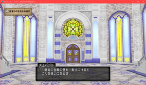 【虹の宮殿の家】1階の壁 1階虹の宮殿の壁 もとの色