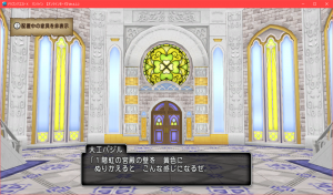 【虹の宮殿の家】1階の壁 1階虹の宮殿の壁 黄色