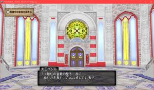 【虹の宮殿の家】1階の壁 1階虹の宮殿の壁 赤