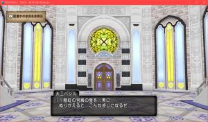 【虹の宮殿の家】1階の壁 1階虹の宮殿の壁 黒