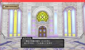 【虹の宮殿の家】1階の壁 1階虹の宮殿の壁 むらさき