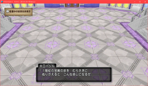【虹の宮殿の家】1階の床 1階虹の宮殿の床 むらさき