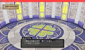 【虹の宮殿の家】3階の床 3階虹の宮殿の床 もとの色