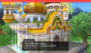 【虹の宮殿の家】家の外観 黄色