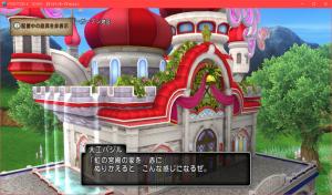【虹の宮殿の家】家の外観 赤