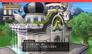 【虹の宮殿の家】家の外観 黒