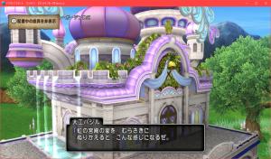 【虹の宮殿の家】家の外観 むらさき