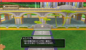 【虹の宮殿の家】出入りスイッチ 虹の宮殿の家スイッチ 黄色