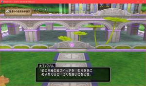 【虹の宮殿の家】出入りスイッチ 虹の宮殿の家スイッチ むらさき