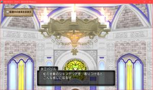 【虹の宮殿の家】天井飾り 虹の宮殿のシャンデリア もとの色