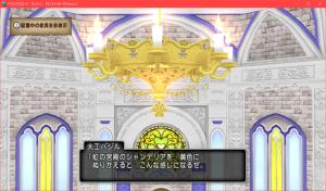 【虹の宮殿の家】天井飾り 虹の宮殿のシャンデリア 黄色
