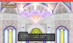 【虹の宮殿の家】天井飾り 虹の宮殿のシャンデリア むらさき