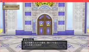 【虹の宮殿の家】テラス用扉 虹の宮殿テラスへの扉 もとの色