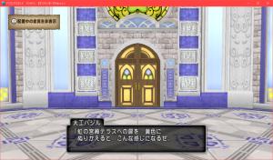 【虹の宮殿の家】テラス用扉 虹の宮殿テラスへの扉 黄色