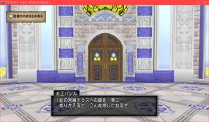 【虹の宮殿の家】テラス用扉 虹の宮殿テラスへの扉 黒