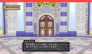 【虹の宮殿の家】テラス用扉 虹の宮殿テラスへの扉 むらさき