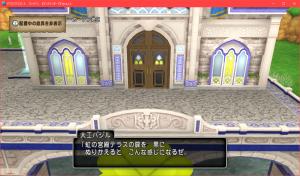 【虹の宮殿の家】テラス用扉 虹の宮殿テラスの扉 黒