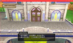 【虹の宮殿の家】テラス用扉 虹の宮殿テラスの扉 むらさき