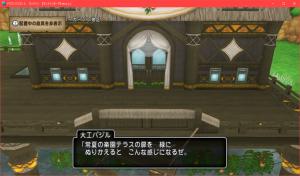 【常夏の楽園の家】テラス用扉 常夏の楽園テラスへの扉 緑