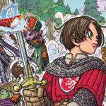 ドラゴンクエスト10 Ver1「目覚めし五つの種族」の進め方(冒険ガイド)