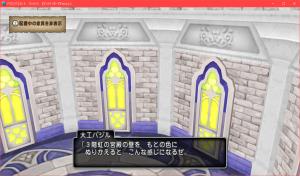 【虹の宮殿の家】3階の壁 3階虹の宮殿の壁 もとの色