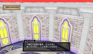 【虹の宮殿の家】3階の壁 3階虹の宮殿の壁 むらさき