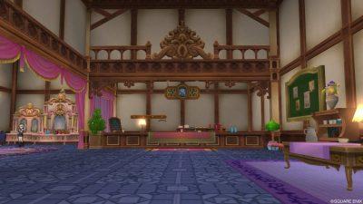 真のグランゼドーラ王国 美容院