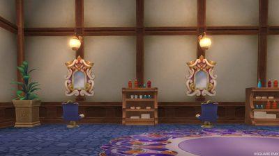 真のグランゼドーラ王国 美容院 鏡