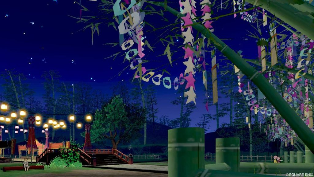 七夕の里 短冊を飾る笹 笹の飾り