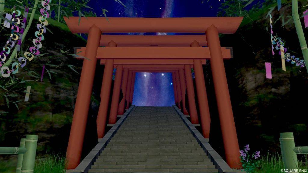 七夕の里 短冊を飾る笹 高台方面